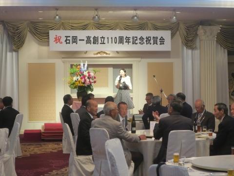 「茨城県立石岡第一高等学校」創立11周年記念式典 (24)_R