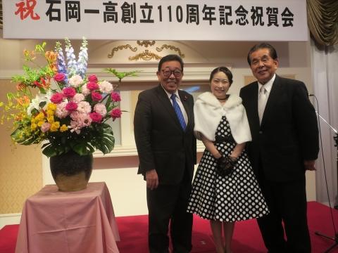 「茨城県立石岡第一高等学校」創立11周年記念式典 (25)_R