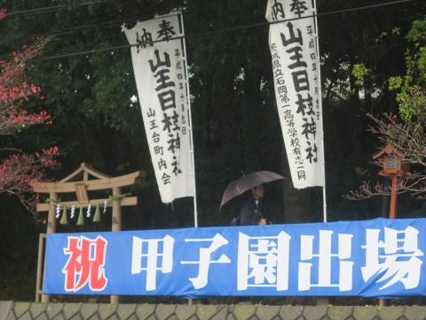 「山王日枝神社例大祭」①_R