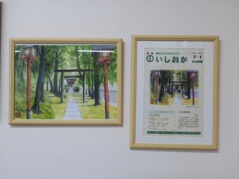 「山王日枝神社例大祭」⑬_R