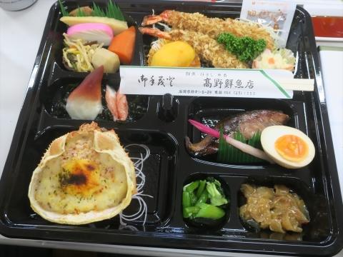 「山王日枝神社例大祭」㉕_R