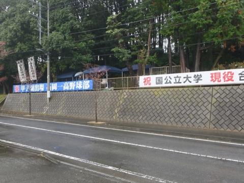 「山王日枝神社例大祭」㉙_R