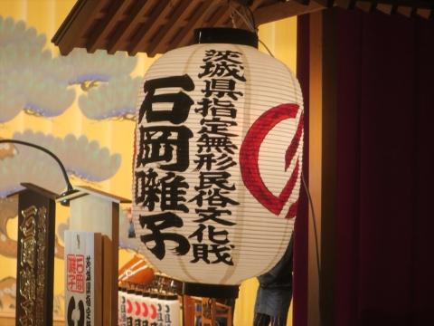 「石岡囃子発表会」③_R