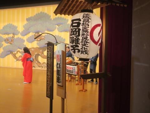 「石岡囃子発表会」⑱_R