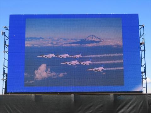「百里基地航空祭&祝賀会」 (4)_R