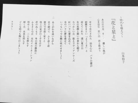 「山本恵莉子歌手 営業戦略部長」表敬訪問⑥_R