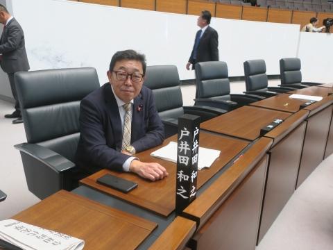 「茨城県議会第4回定例会が始まったよ!」①
