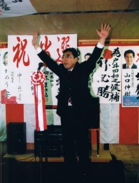 令和1年12月8日「茨城県議会議員当選記念日」④