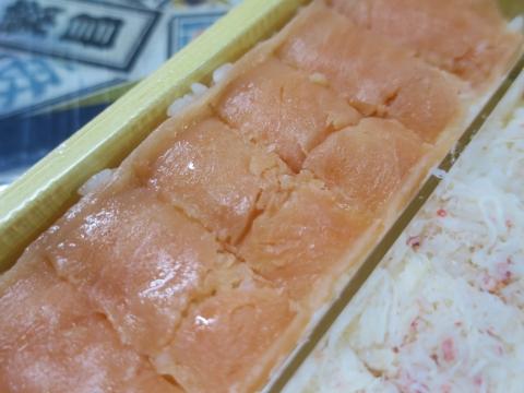 「娘と妻が、いくら石狩鮨を買って来てくれました!」」③1_R