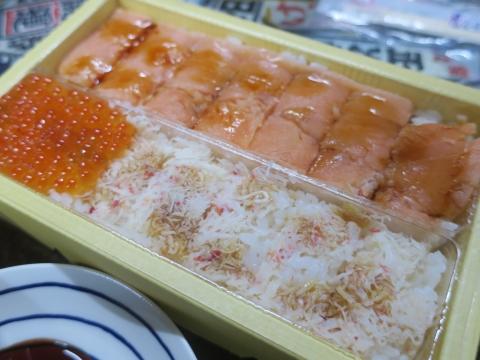 「娘と妻が、いくら石狩鮨を買って来てくれました!」」④_R
