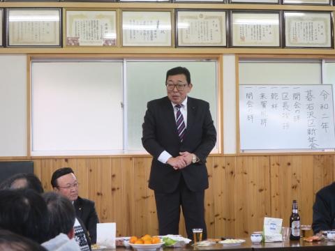 「戸井田 和之令和2年1月1日活動日記」⑦_R