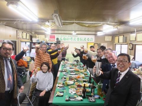 「戸井田 和之令和2年1月1日活動日記」⑫_R