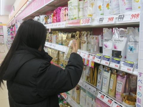 「アオキにおむつを買いに行きました!」①_R