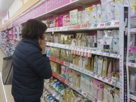 「アオキにおむつを買いに行きました!」②_R