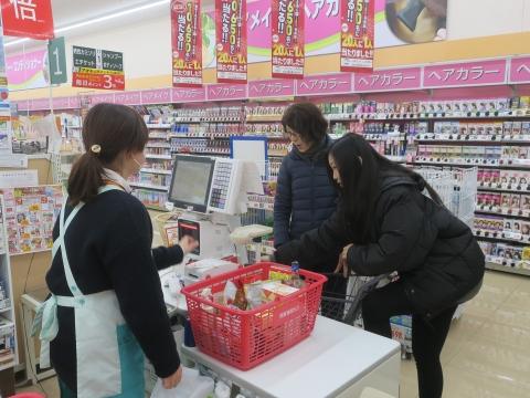 「アオキにおむつを買いに行きました!」⑨_R