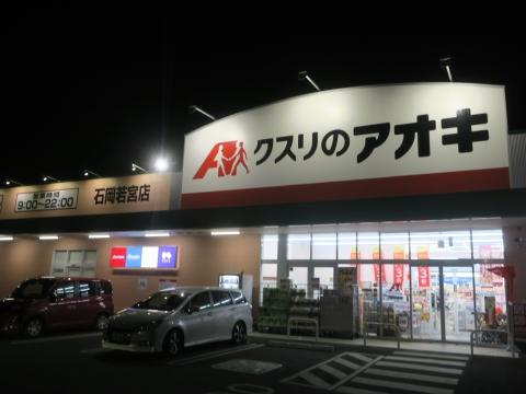 「アオキにおむつを買いに行きました!」⑩_R