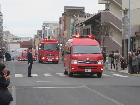 「令和2年石岡市消防出初式」 (22)