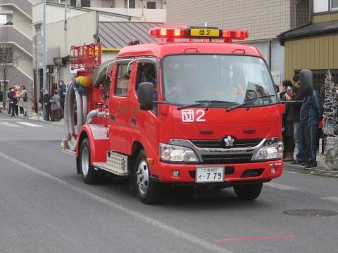 「令和2年石岡市消防出初式」 (28)