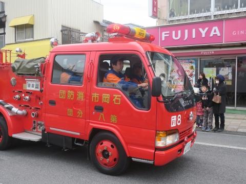 「令和2年石岡市消防出初式」 (31)
