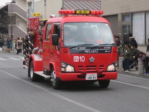 「令和2年石岡市消防出初式」 (32)