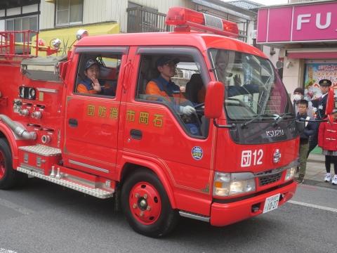 「令和2年石岡市消防出初式」 (33)