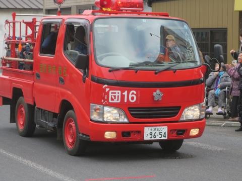 「令和2年石岡市消防出初式」 (35)