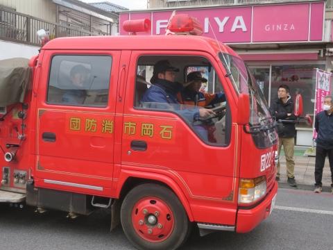 「令和2年石岡市消防出初式」 (37)