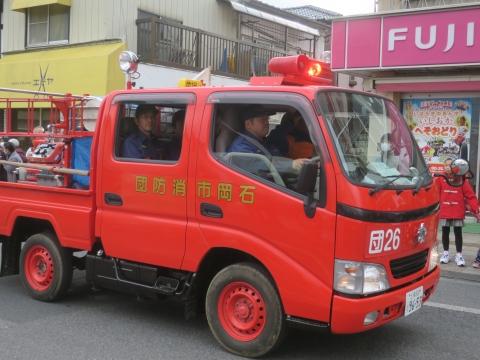 「令和2年石岡市消防出初式」 (39)