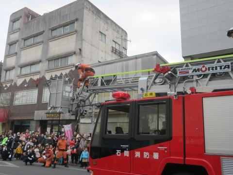 「令和2年石岡市消防出初式」 (51)