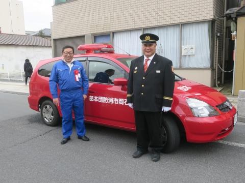 「令和2年石岡市消防出初式」 (78)
