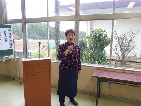 「石岡市地域女性団体連絡協議会」新年会③