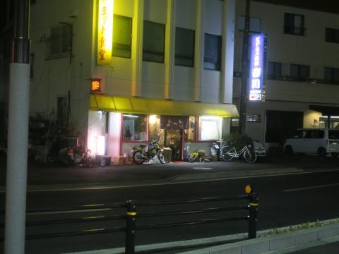 「ヨット食堂駅前店のレバニラ炒め定食」⑤