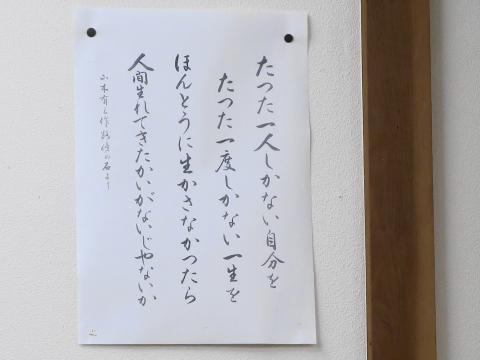 「若松囃子連新年会」威風園㉗