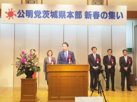 「公明党茨城県本部新春の集い」④2
