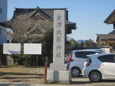 「サクラ服装学園 針供養」金毘羅神社⑧