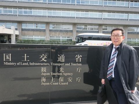 「国道6号茨城空港アクセス道路強化促進」国土交通省大臣要望①