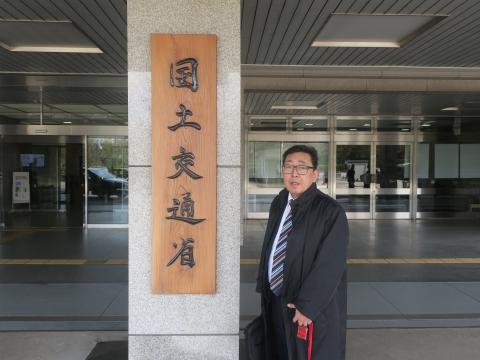 「国道6号茨城空港アクセス道路強化促進」国土交通省大臣要望②