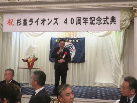 「杉並ライオンズ40周年記念式典&祝賀会」②