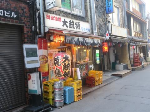 C「新橋飲み屋街」 (2)