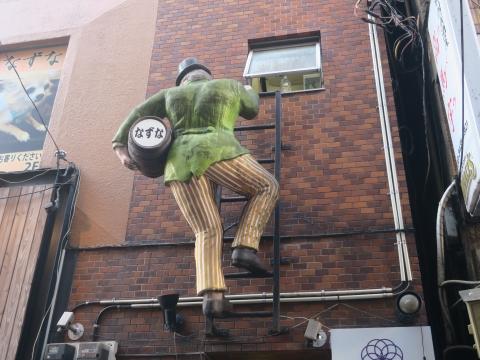 C「新橋飲み屋街」 (4)