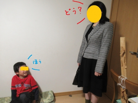 IMG_4376 - コピー