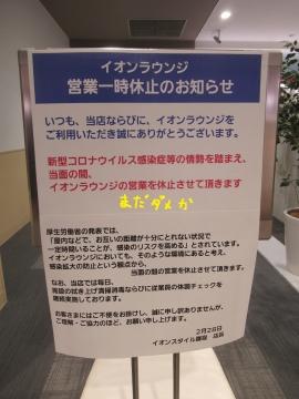 IMG_4480 - コピー