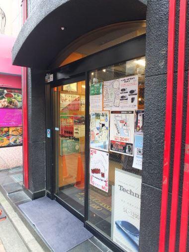 4ディスクユニオン吉祥寺店0930