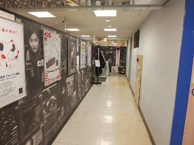 4新宿クラシック館1014