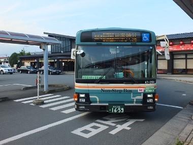 3三峯神社行急行バス1031