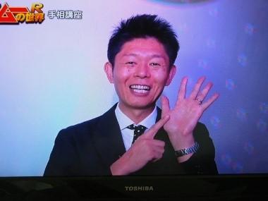 3島田秀平さん1116