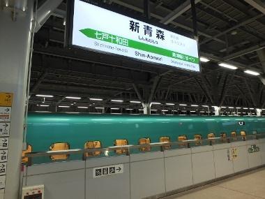 3新幹線新青森駅1130