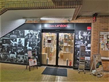 3ディスクユニオン大阪クラシック館1213