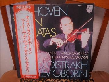 8オイストラフベートーヴェン全集21213