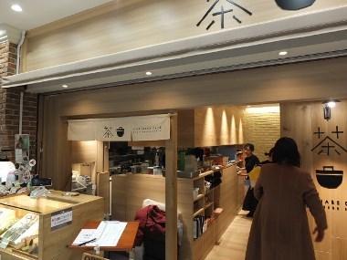 4神楽坂茶寮0101